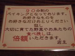 20070626074450.jpg