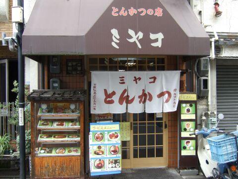 miyako1.jpg