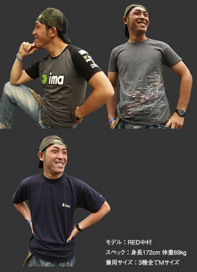 imaTシャツ