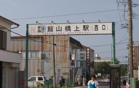 tateyama_07-09-01-1