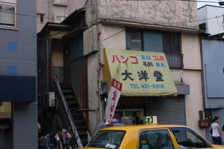 ooguchi_2007-09-17_5