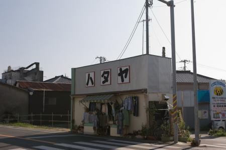 tateyama_07-09-01_5