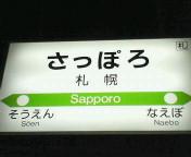20060223005410