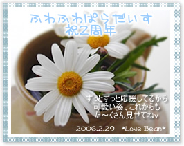20060301235806.jpg