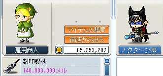 20070222212828.jpg