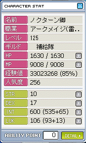 20070524211010.png