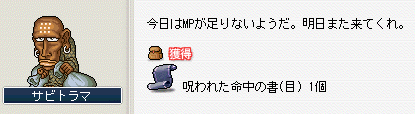 20070920201534.png