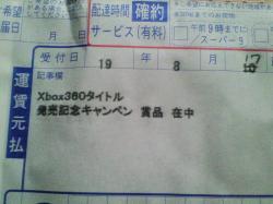878NEC_0005.jpg