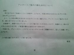 878NEC_0007.jpg