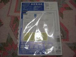 DSCF6674.jpg