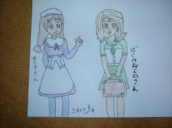 THEおよめさんとメイド服