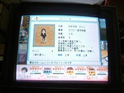 s-DSCF6358.jpg