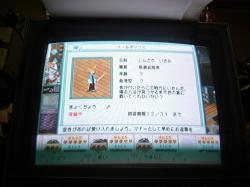 s-DSCF6364.jpg