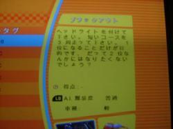 s-DSCF6976.jpg