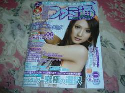 s-DSCF7091.jpg