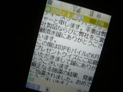 s-DSCF7195.jpg