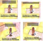 20060207141436.jpg