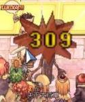 20060207141511.jpg