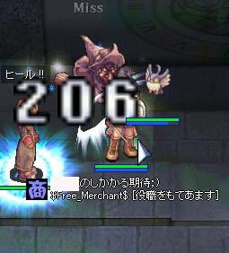 yakusyoku.jpg
