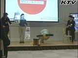 発明起業オーディション2005