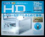HDC-U250パッケージ