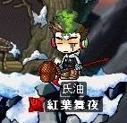 20060802011327.jpg