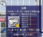 20060813144730.jpg