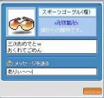 20060820213529.jpg