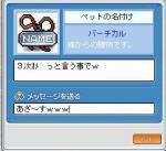 20060820213544.jpg