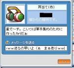 20060904225405.jpg