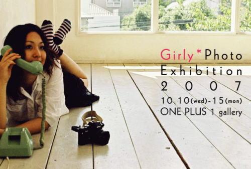 girlphoto.jpg