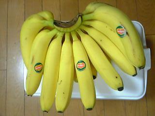 大量バナナ!!