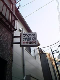 20070811215222