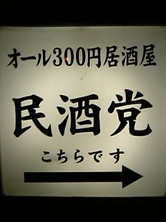 20070825214654