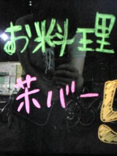 ・・・読めない(-