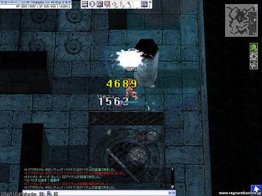 screensara656.jpg