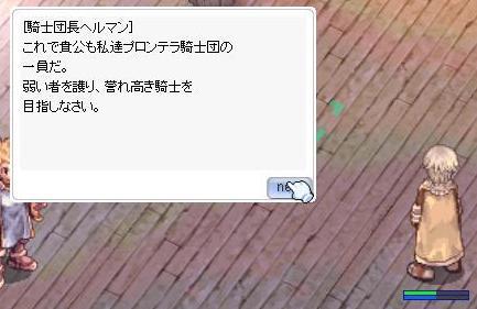 screensara694.jpg