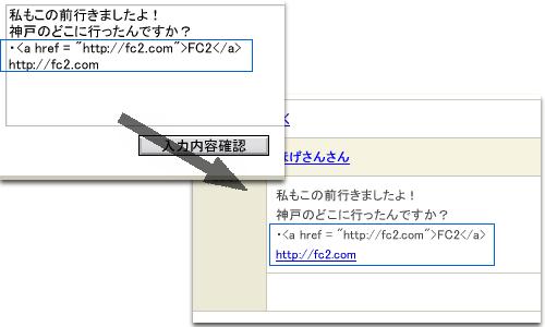 HTMLタグは使えない