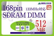 GH-SVM133_512M_pac.jpg