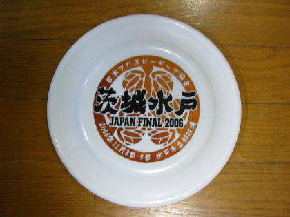 JAPAN・FINAL2006