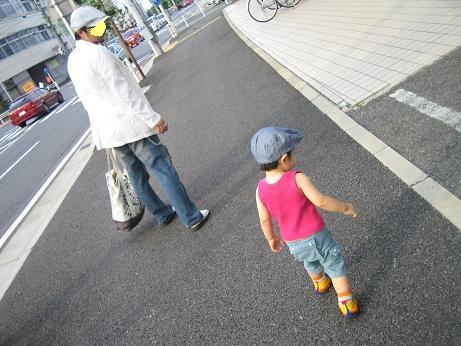 IMG_4156.jpg