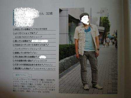 IMG_4987.jpg