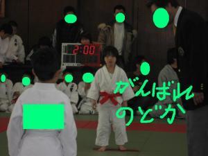 20070131005204.jpg