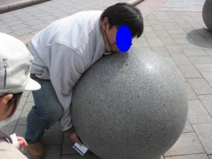 20070402084030.jpg