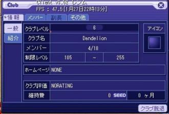 CLV6いいペース(*´ω`)