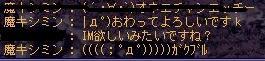 :・∵;(ノД`)ノ ヒイィィィ