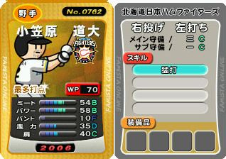 20061108010957.jpg