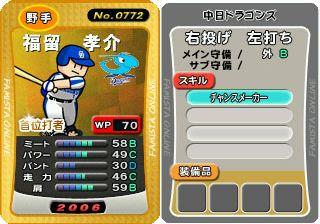 20061108011004.jpg
