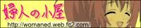 20061110152332.jpg