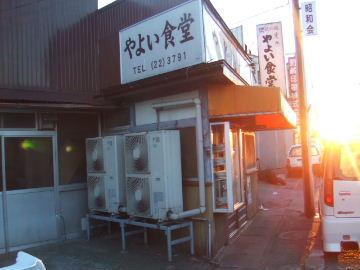 2006_01080004.jpg